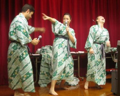 Japan trip 3