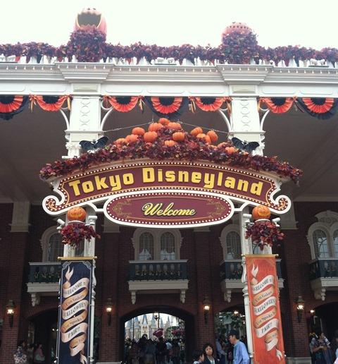Tokyo Disney - large web